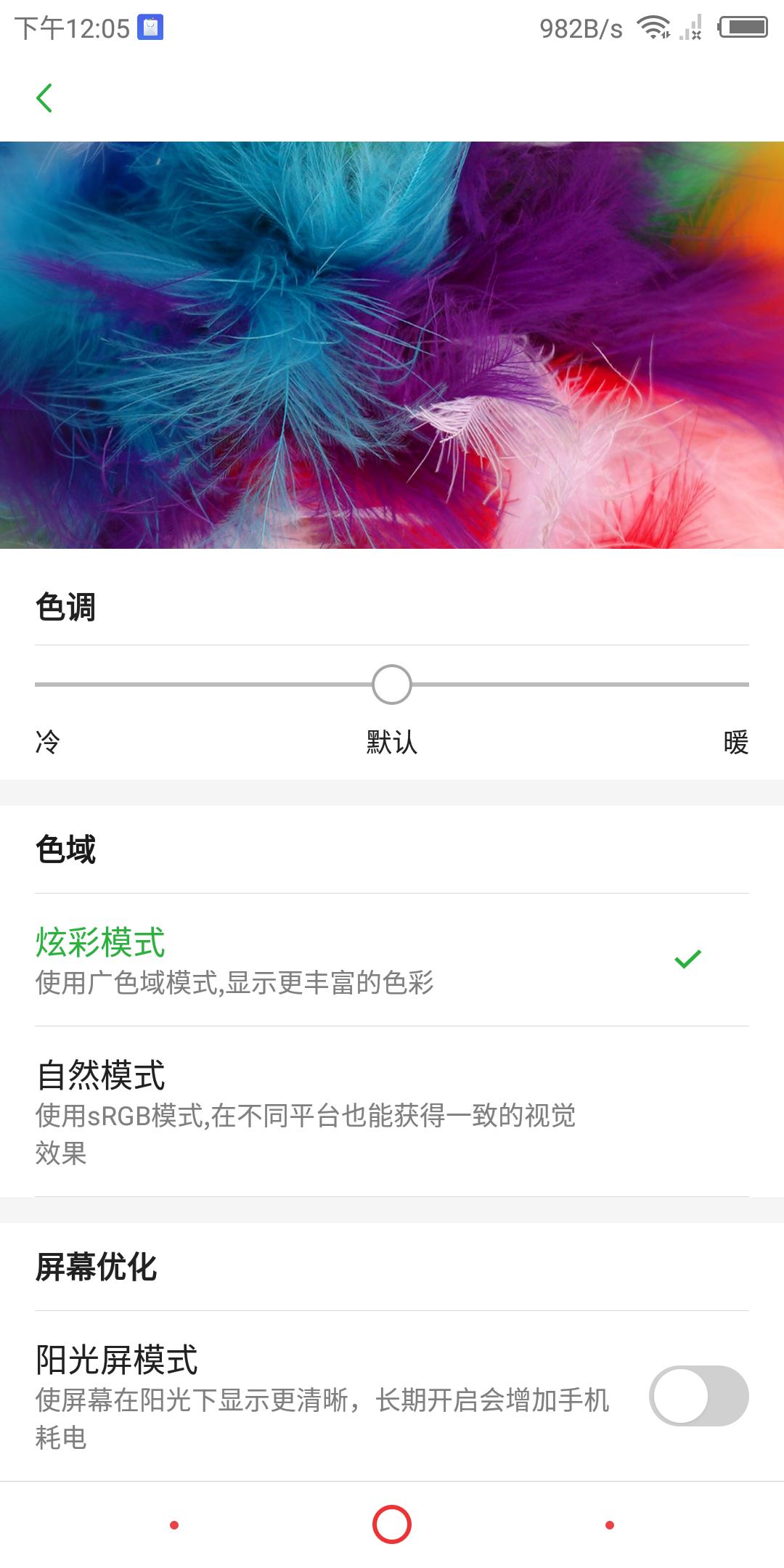Screenshot_2018-04-27-12-05-24.png