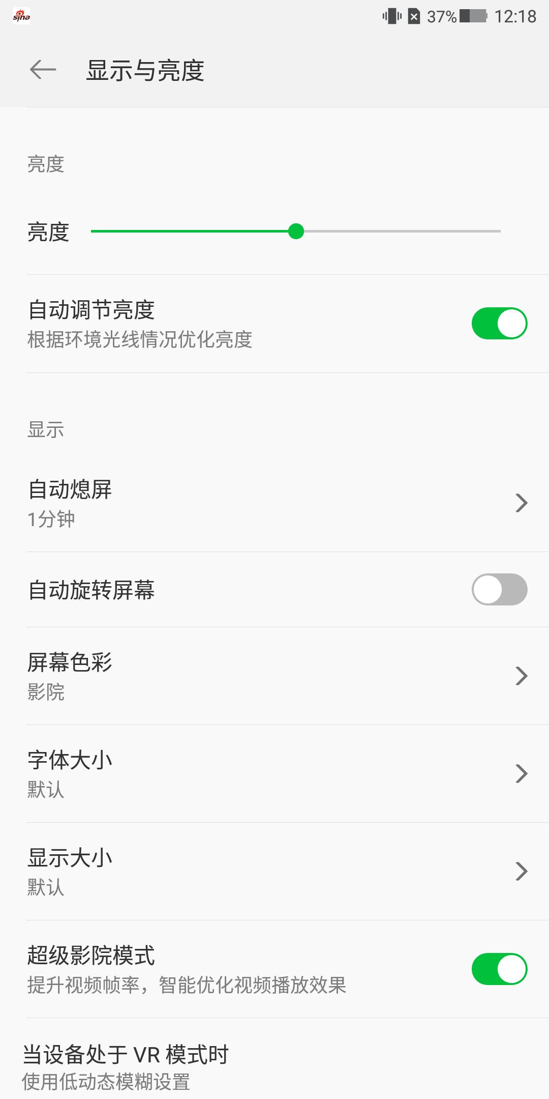 Screenshot_2018-04-27-12-18-16-913_com.android.se.png