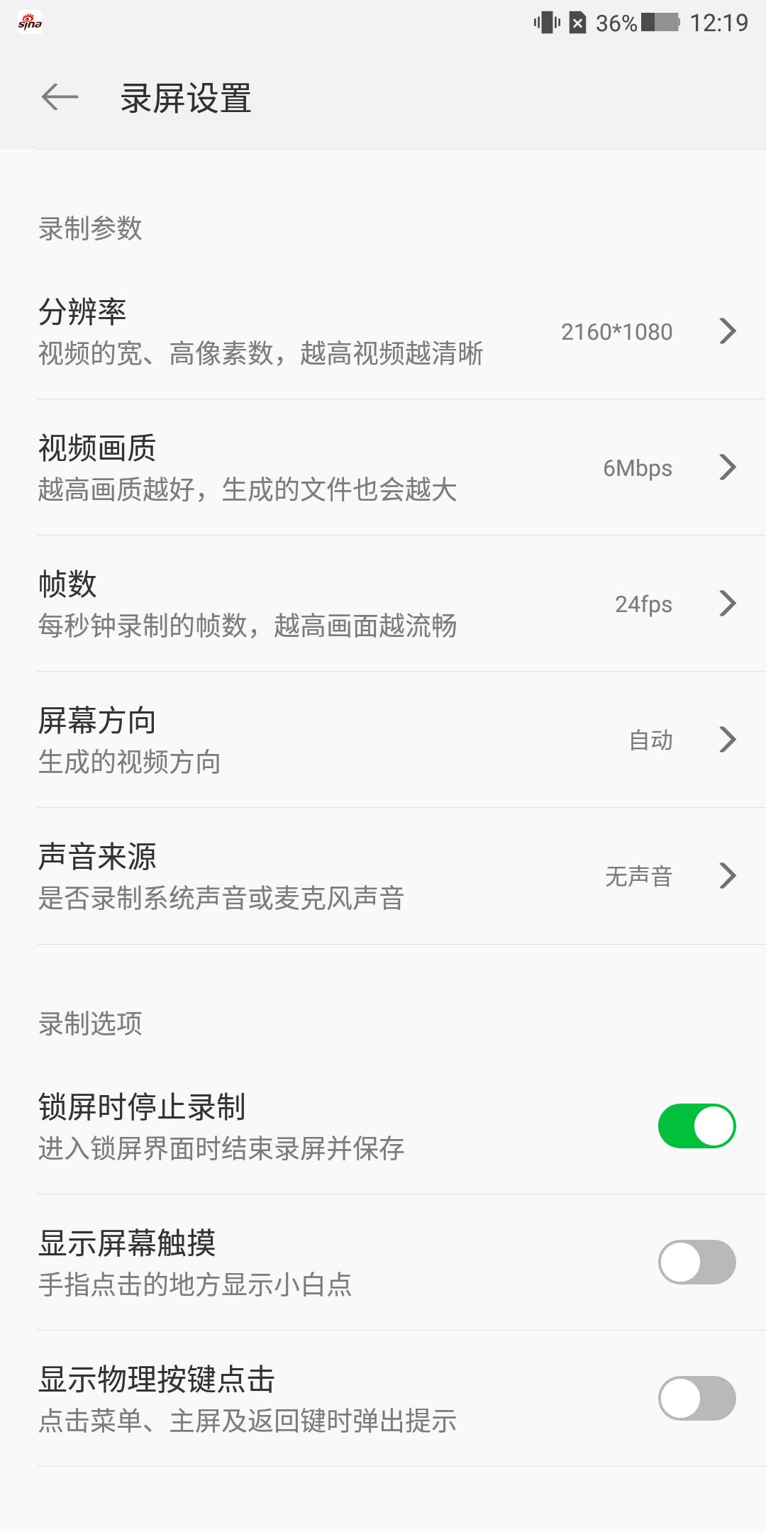 Screenshot_2018-04-27-12-19-51-987_com.blackshark.png