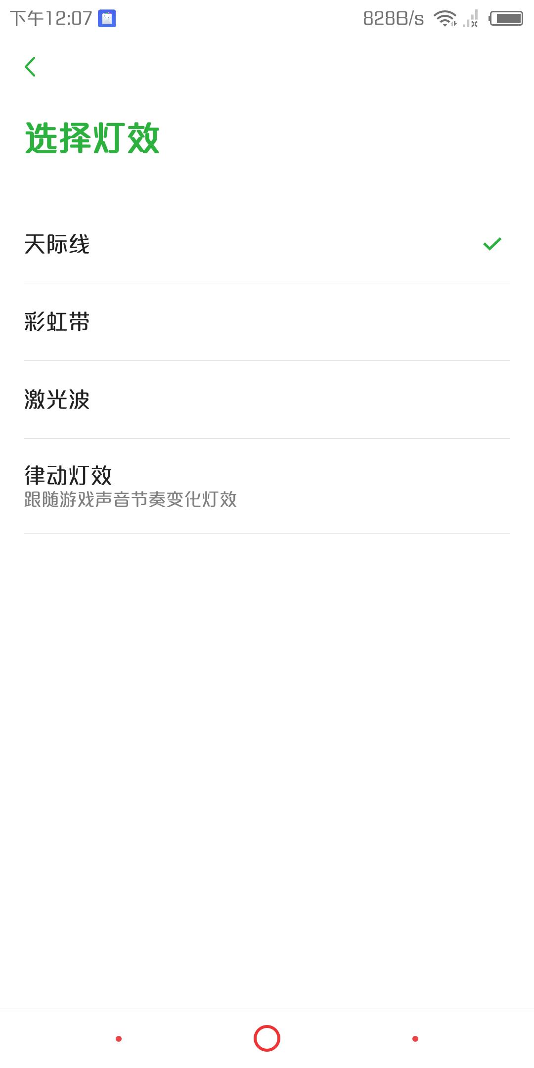 Screenshot_2018-04-27-12-07-43.png