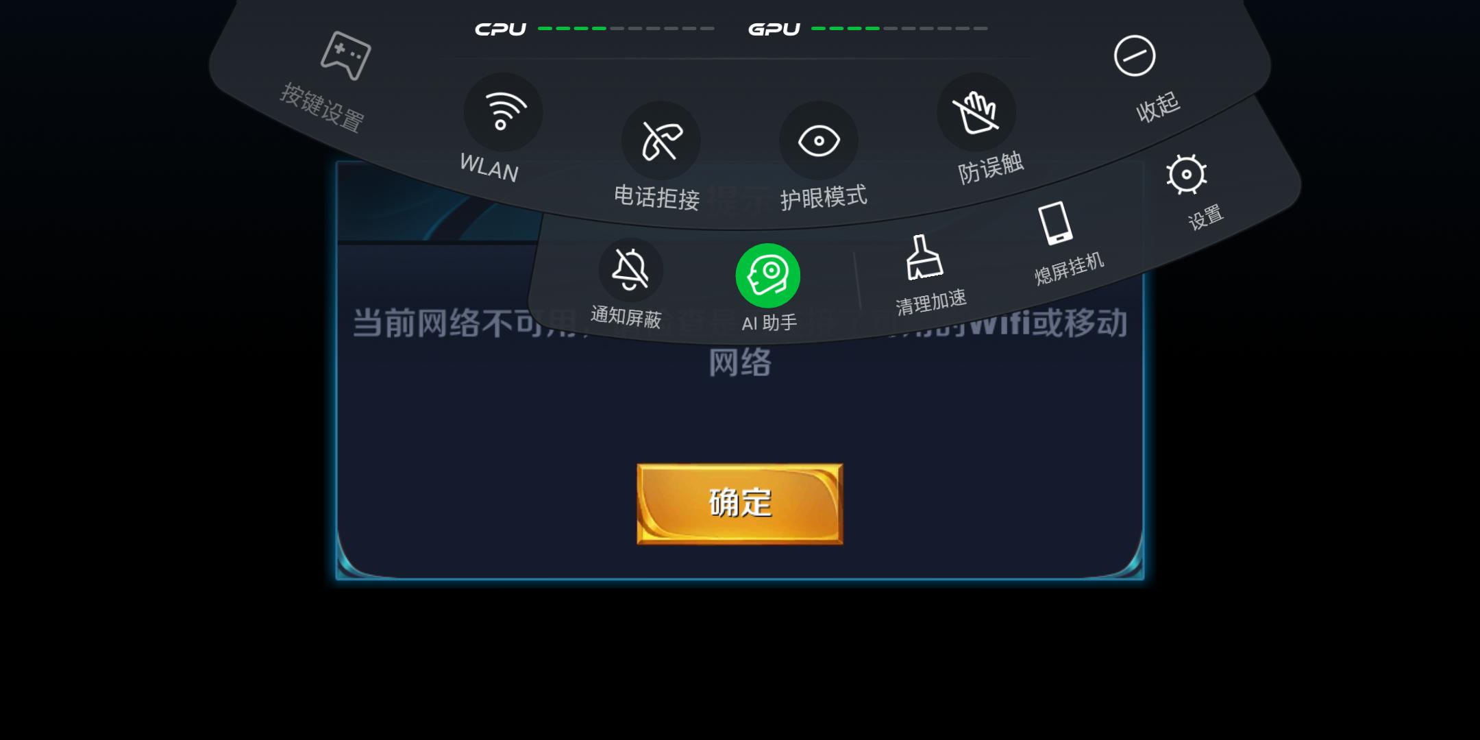 Screenshot_2018-04-27-12-22-12-635_com.tencent.tm.png