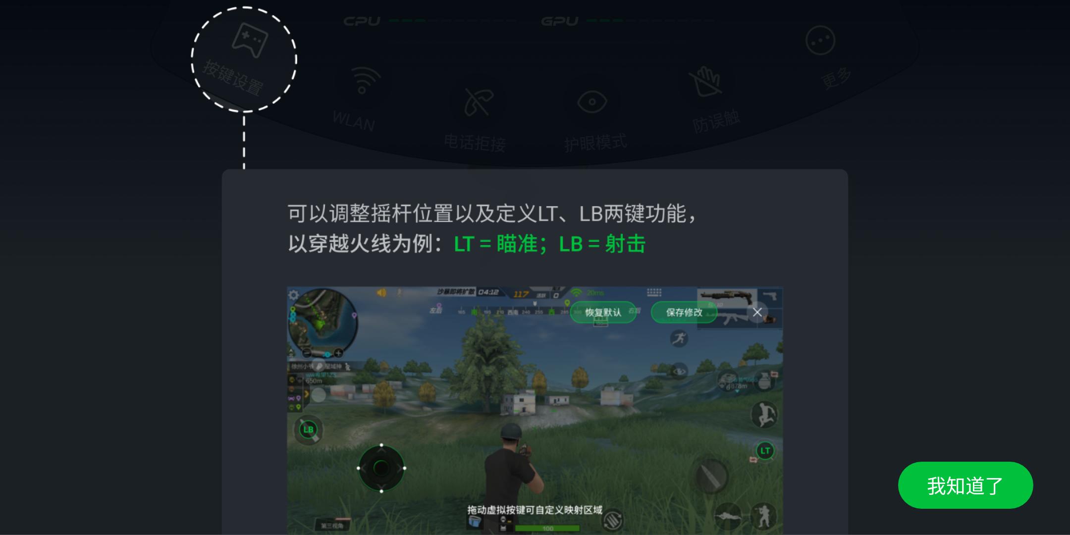 Screenshot_2018-04-27-12-21-42-654_com.tencent.tm.png