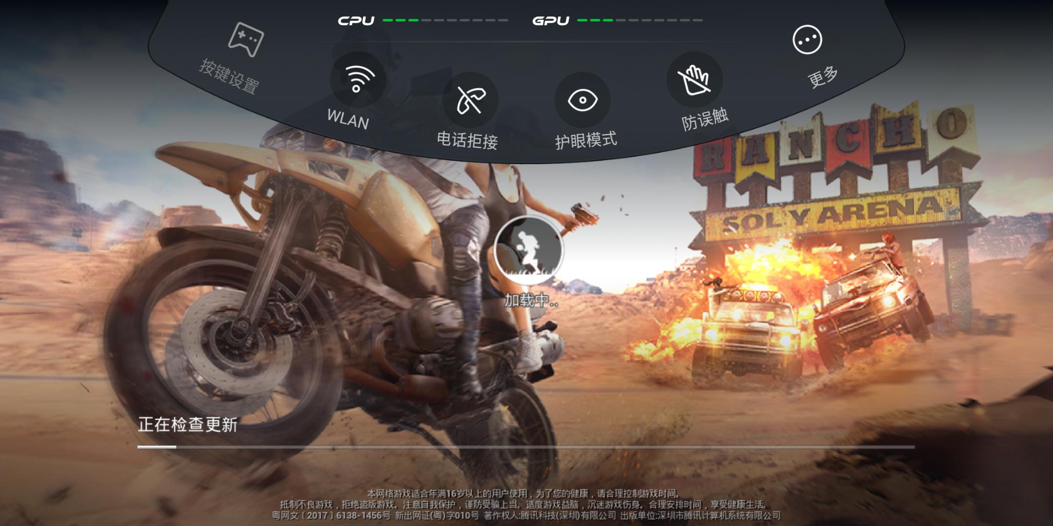 Screenshot_2018-04-27-12-21-47-468_com.tencent.tm.png