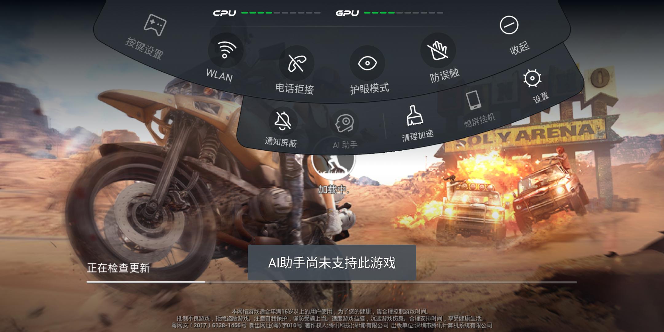 Screenshot_2018-04-27-12-21-57-235_com.tencent.tm.png