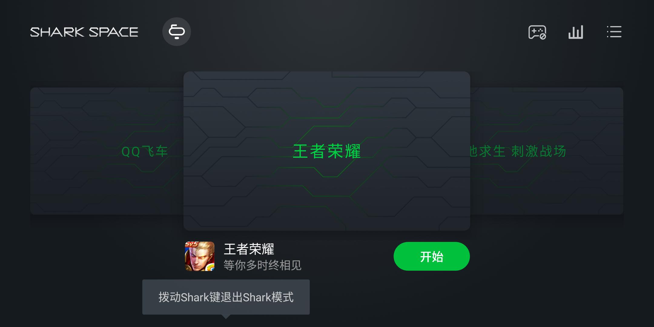Screenshot_2018-04-27-12-23-08-834_com.blackshark.png