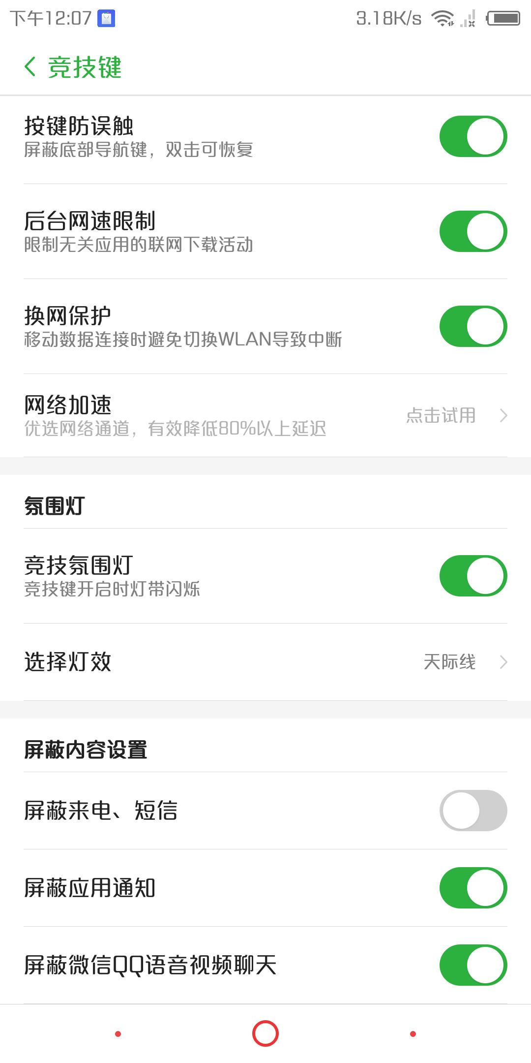 Screenshot_2018-04-27-12-07-04.png