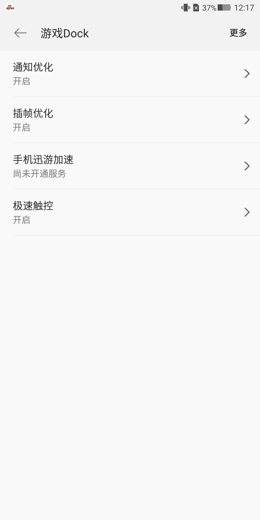 Screenshot_2018-04-27-12-17-56-734_com.blackshark.png