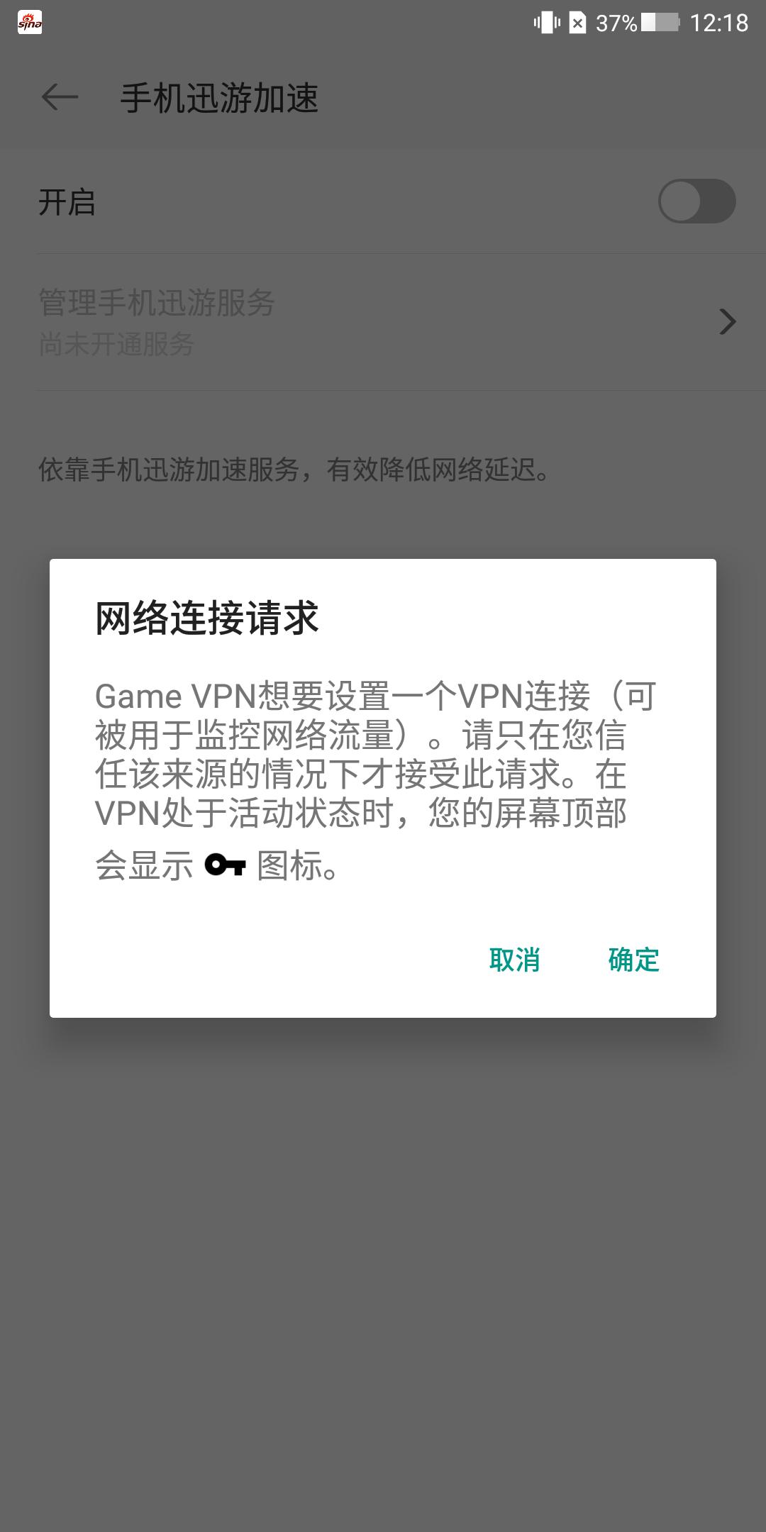 Screenshot_2018-04-27-12-18-01-600_com.android.vp.png