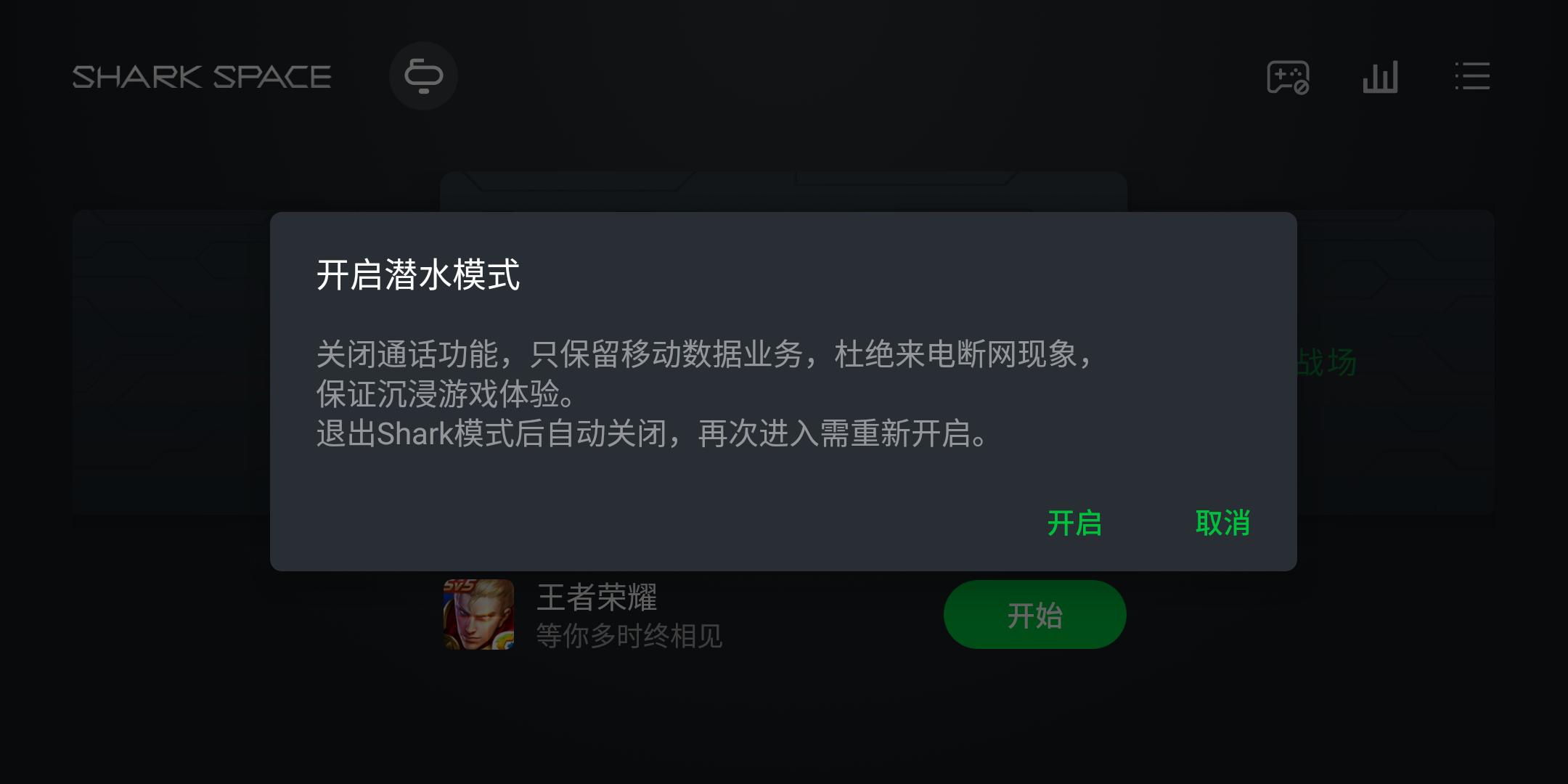 Screenshot_2018-04-27-12-23-32-538_com.blackshark.png