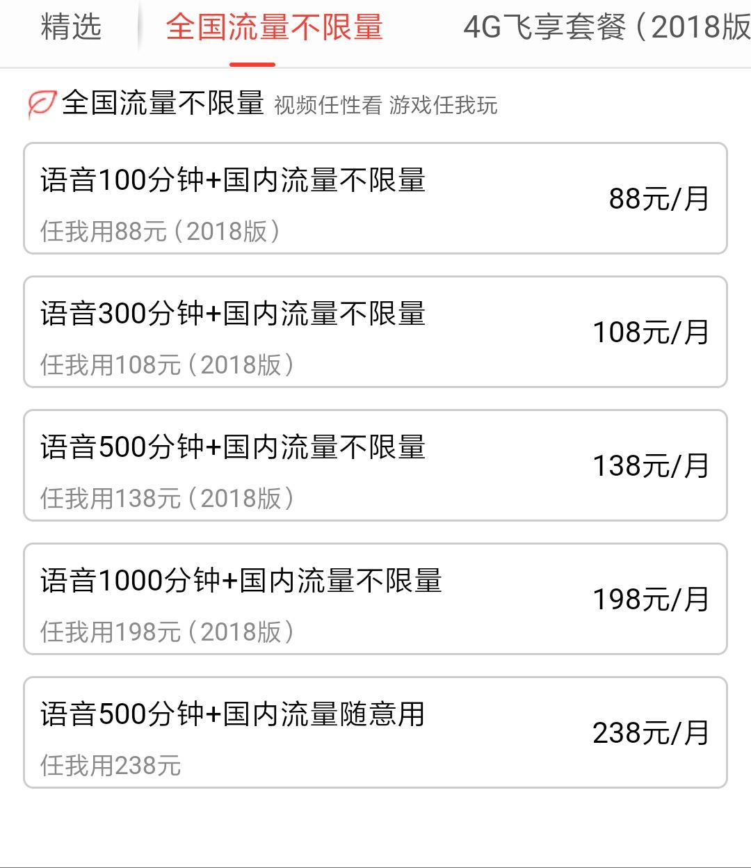Screenshot_2018-06-11-01-25-32-794_com.sitech.ac.png
