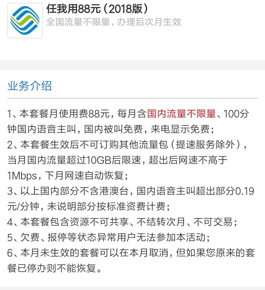 Screenshot_2018-06-11-01-26-01-518_com.sitech.ac.png