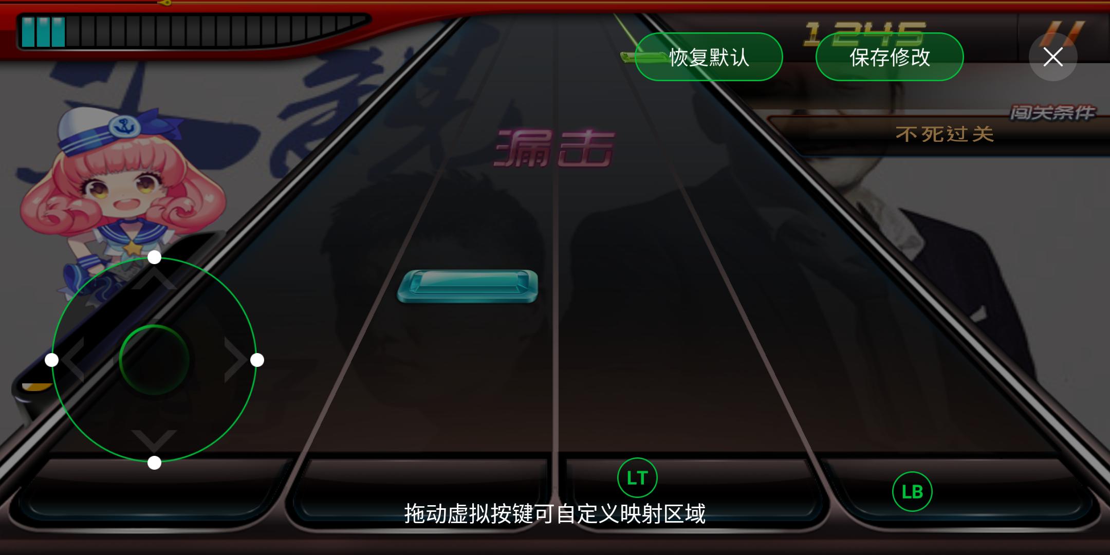 Screenshot_2018-06-05-14-32-14-400_com.tencent.game.rhythmmaster.png