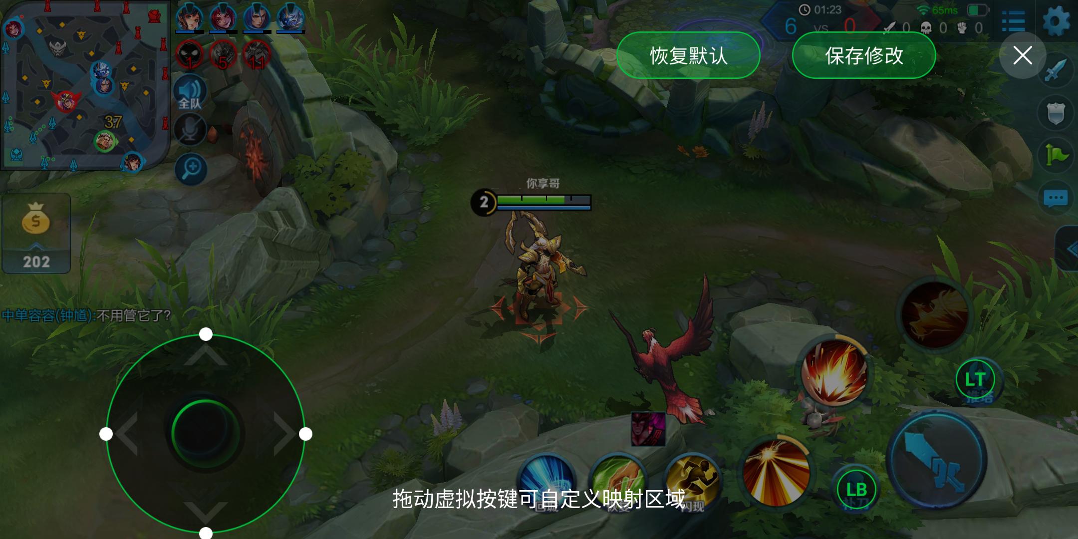 Screenshot_2018-06-05-14-38-29-659_com.tencent.tmgp.sgame.png