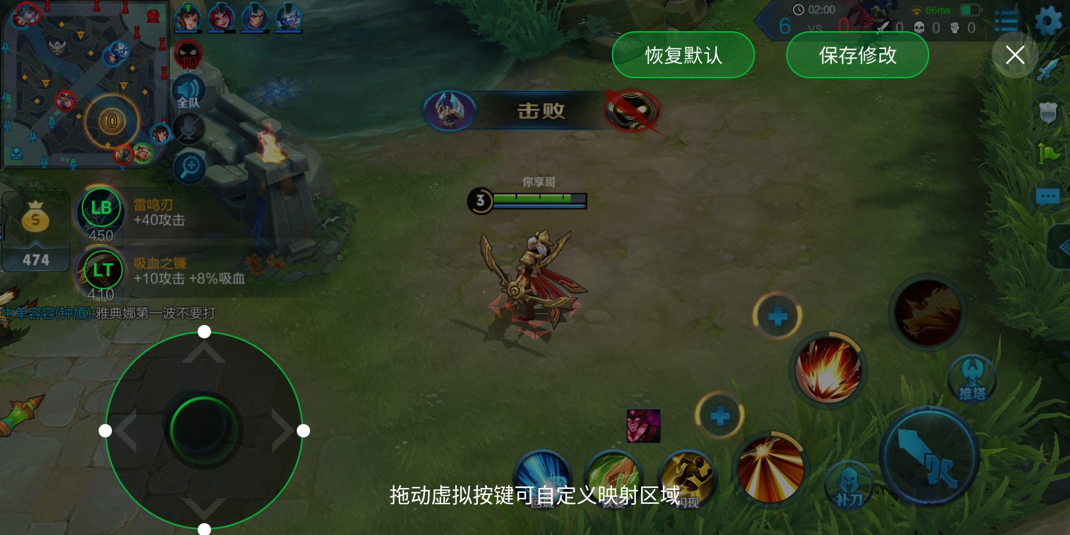 Screenshot_2018-06-05-14-39-07-078_com.tencent.tmgp.sgame.png