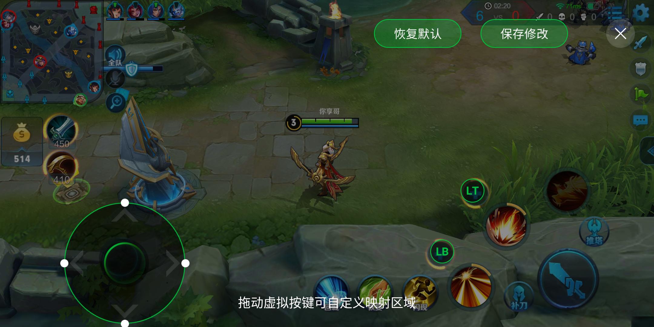 Screenshot_2018-06-05-14-39-27-122_com.tencent.tmgp.sgame.png