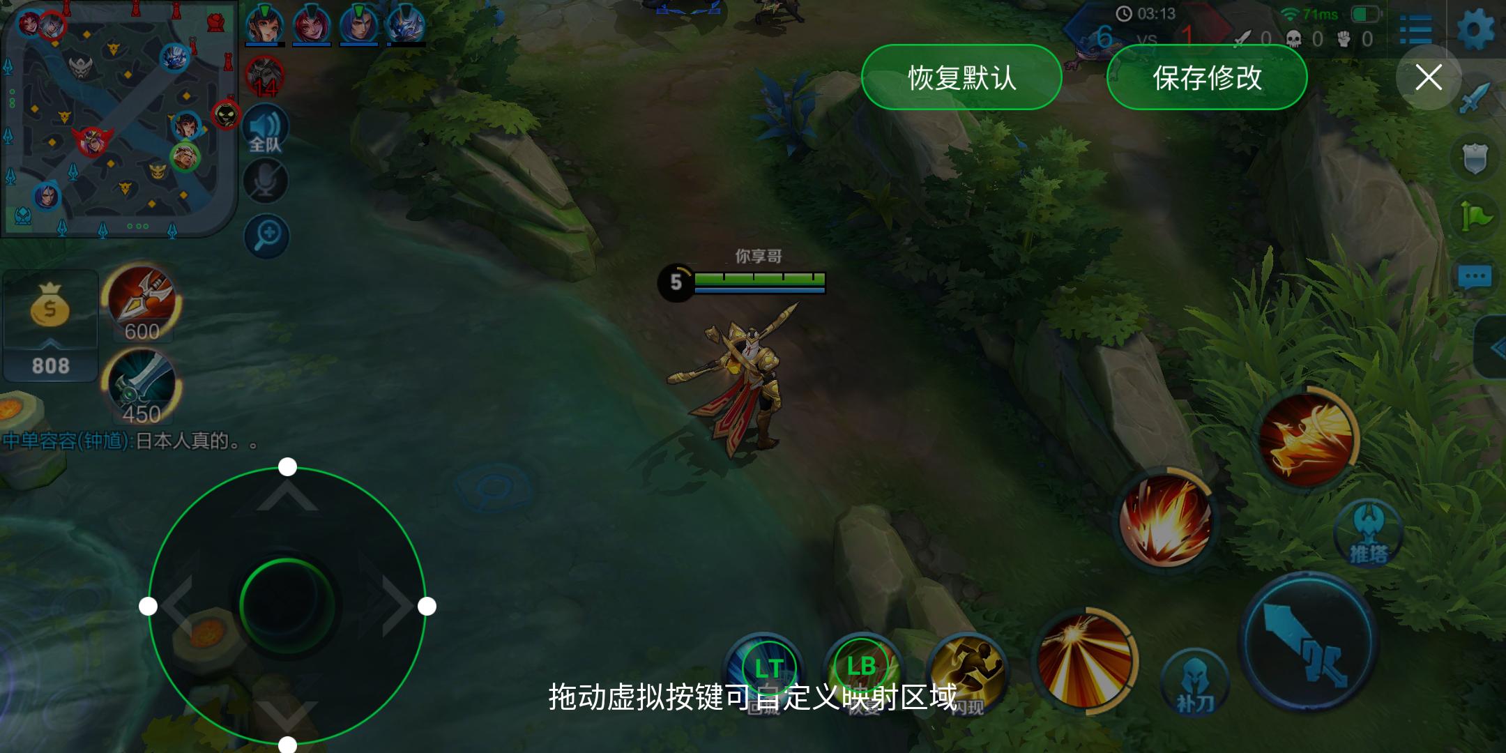 Screenshot_2018-06-05-14-40-19-693_com.tencent.tmgp.sgame.png