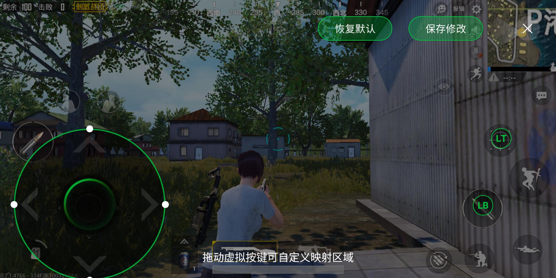 Screenshot_2018-06-05-14-46-10-577_com.tencent.tmgp.pubgmhd.png
