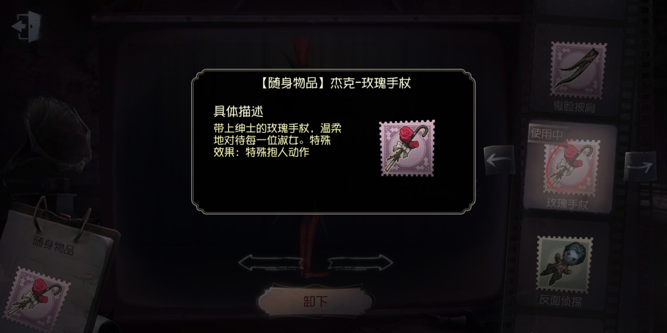 Screenshot_2018-06-17-15-54-20-030_com.netease.dw.png