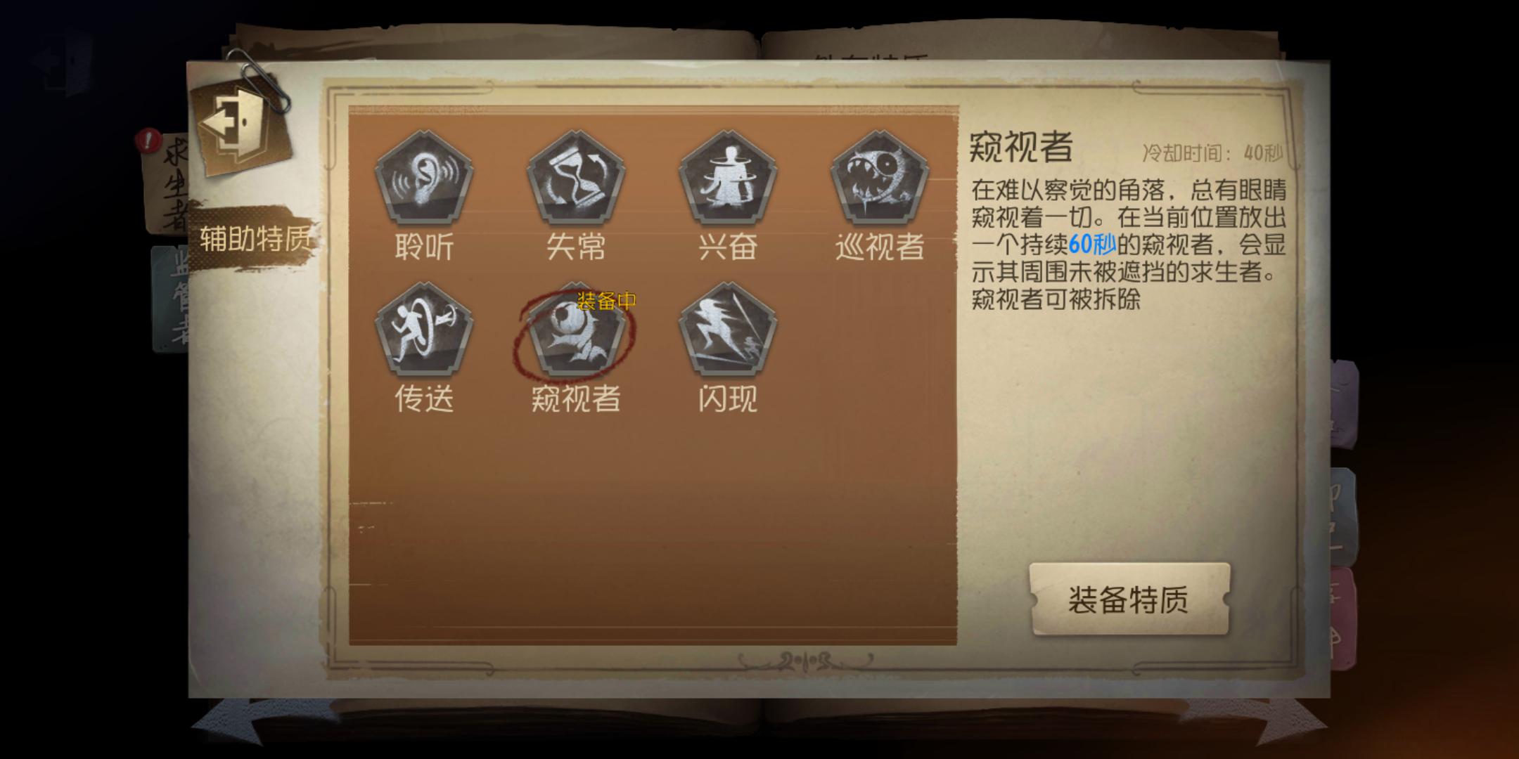 Screenshot_2018-06-11-18-37-41-506_com.netease.dw.png