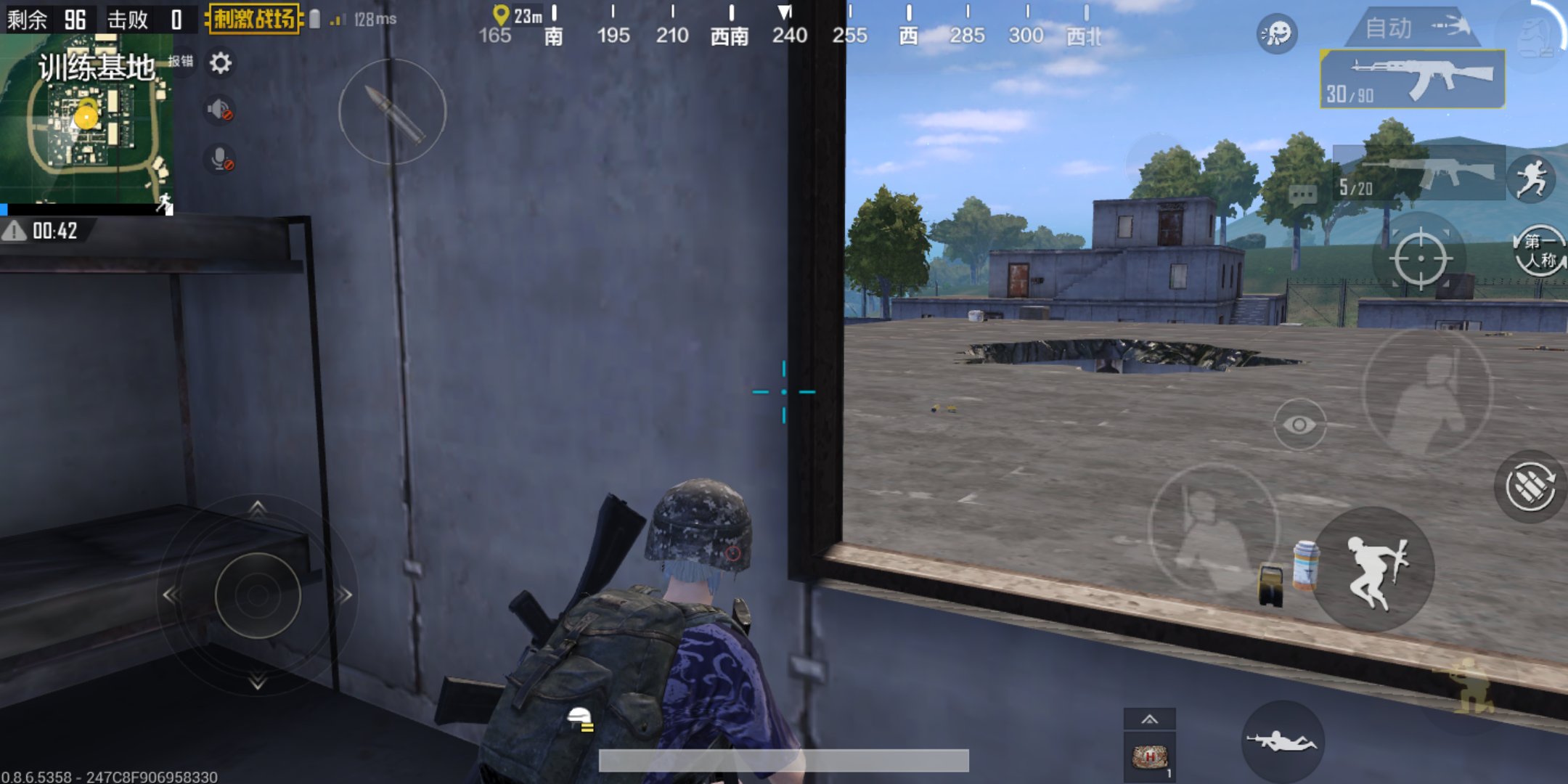 Screenshot_2018-07-27-13-44-20-208_com.tencent.tm.png