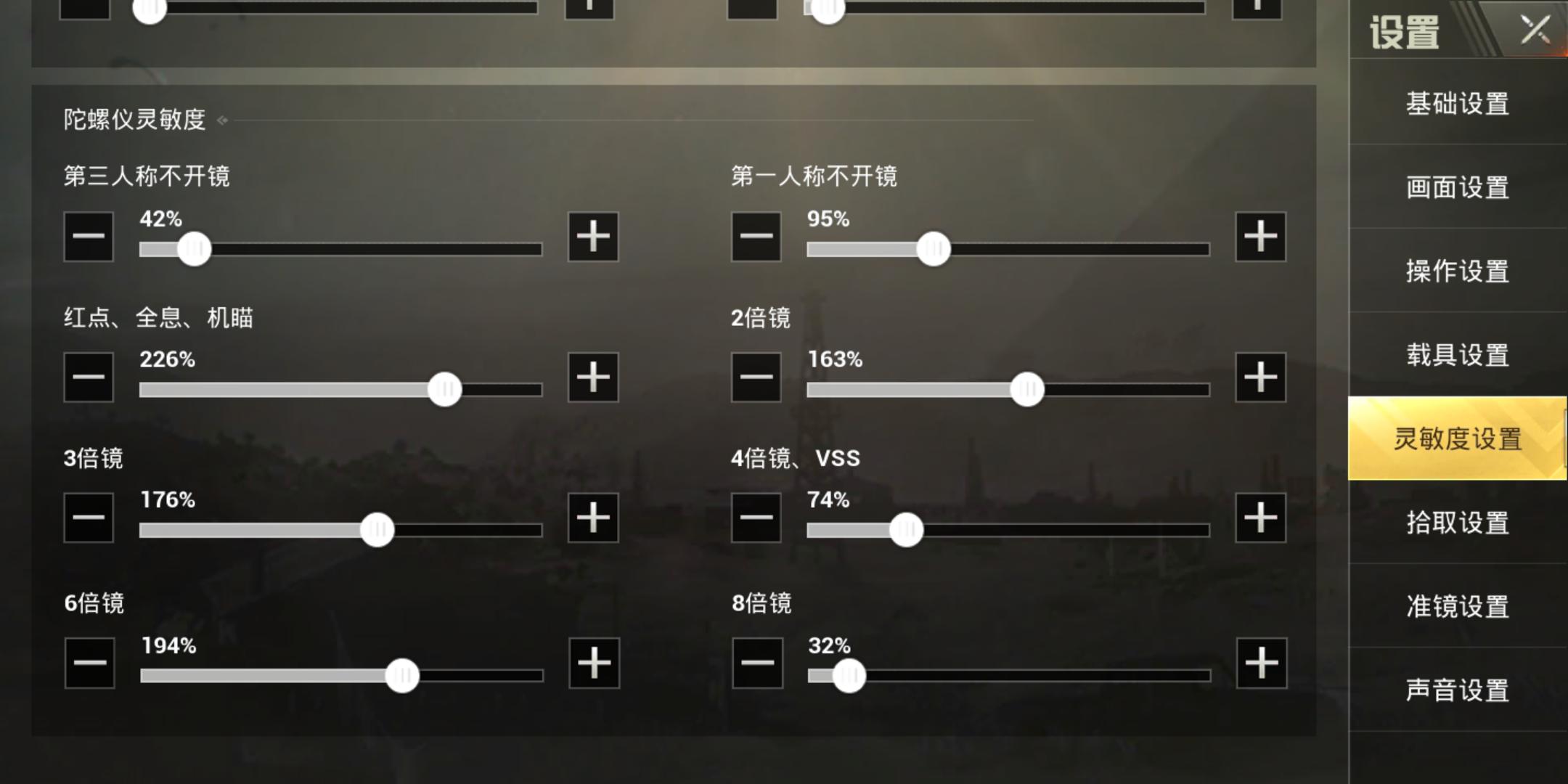 Screenshot_2018-08-08-16-33-24-743_com.tencent.tm.png