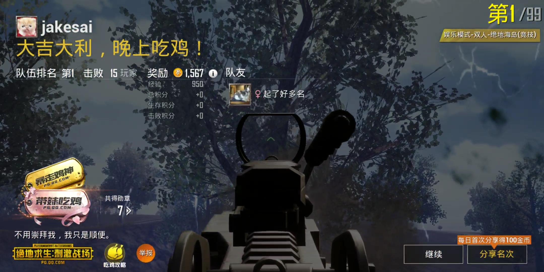 zhanji.png