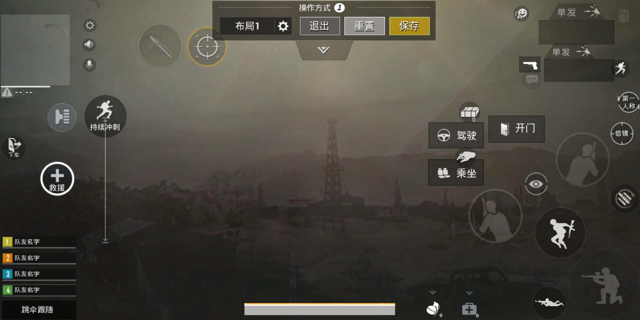 Screenshot_2018-08-26-00-44-14-231_com.tencent.tm.png