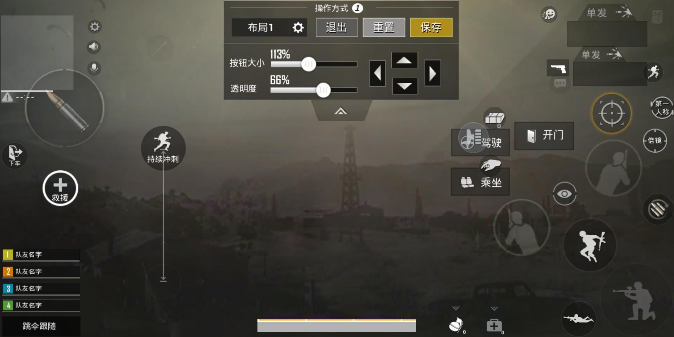 Screenshot_2018-08-26-00-48-06-771_com.tencent.tm.png