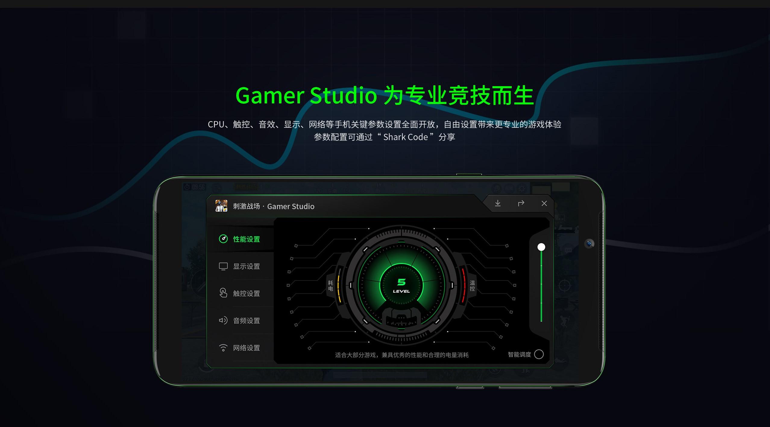 gamer studio 截图.jpg