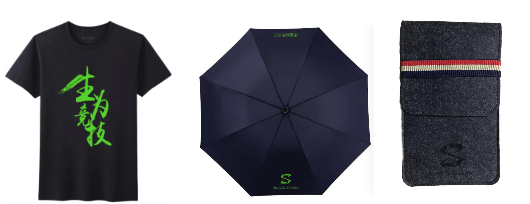 衣服雨伞收纳包.jpg