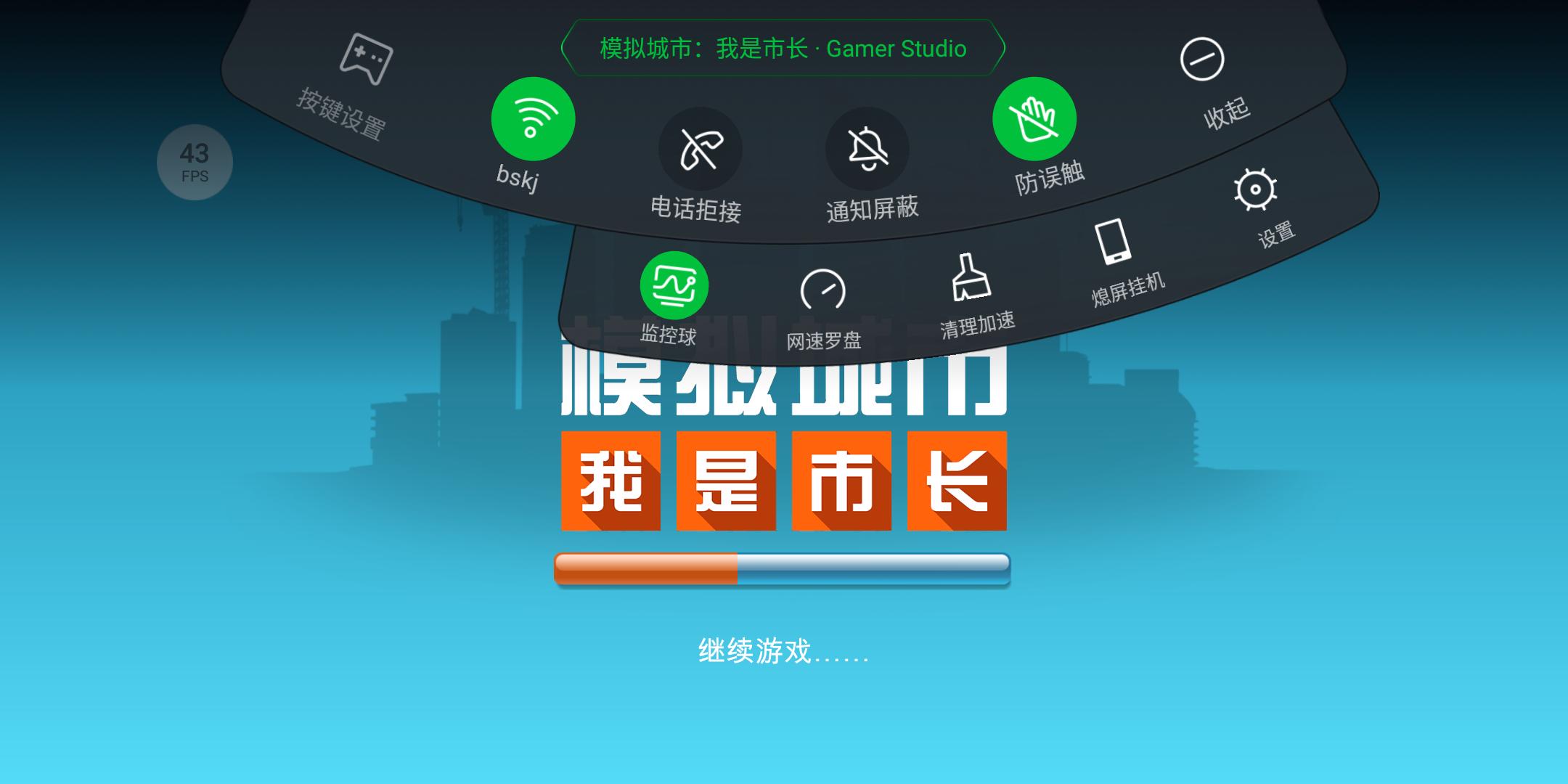 Screenshot_2018-12-10-16-25-20-724_com.ea.simcitymobile.gc.png