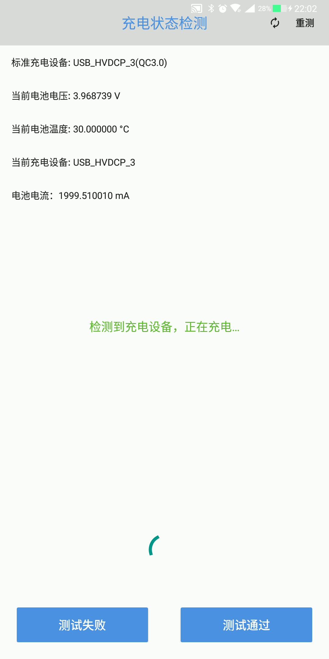 Screenshot_2019-02-14-20-43-16-454_com.miui.video.png