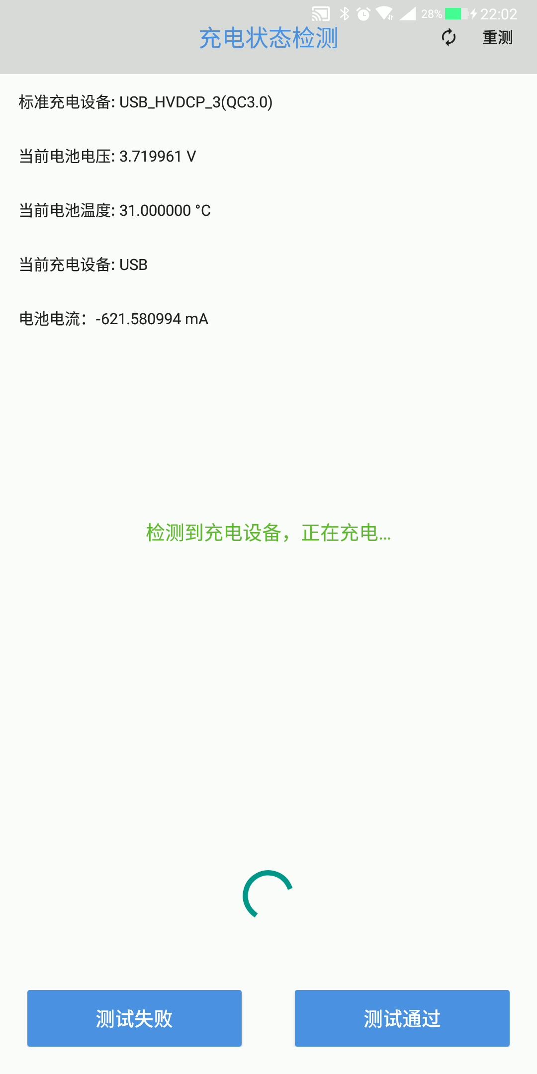 Screenshot_2019-02-14-20-43-00-097_com.miui.video.png