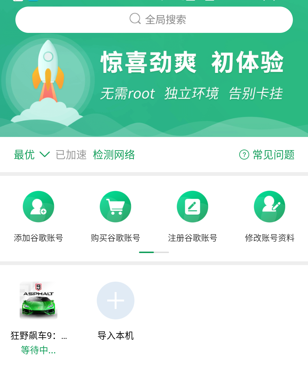 新建文件夹 (2)Screenshot_2019-03-27-18-17-04-067_com.excean.gsp.png