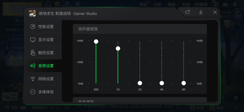 gamer studio5.png