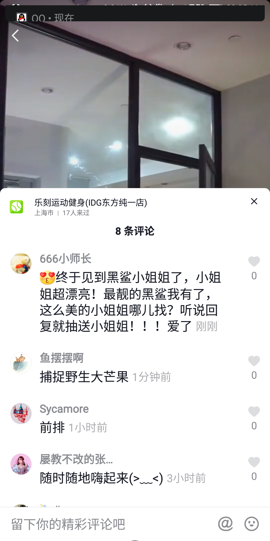 Screenshot_2019-05-14-20-05-12-773_com.ss.android.ugc.aweme.png
