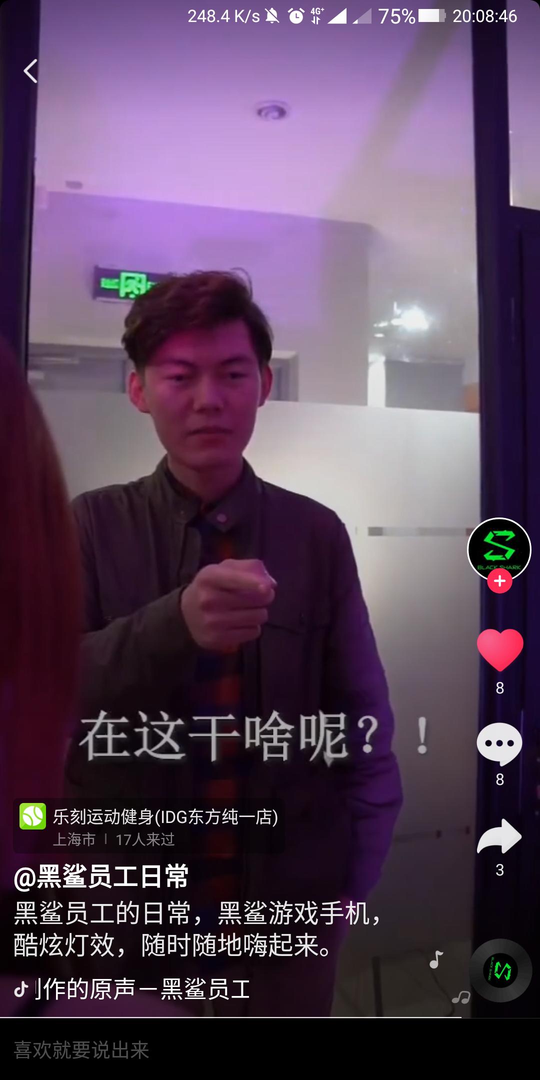 Screenshot_2019-05-14-20-08-46-973_com.ss.android.ugc.aweme.png