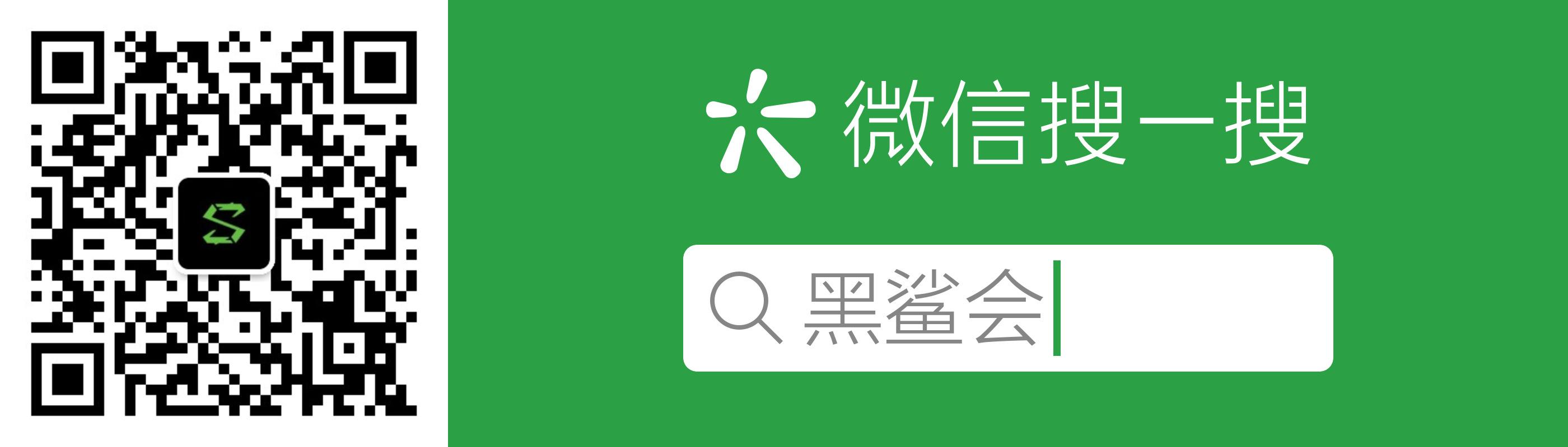扫码_搜索联合传播样式-微信标准绿版.png