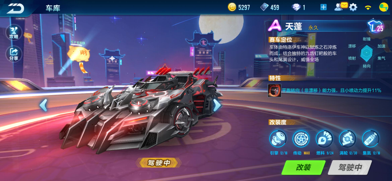 Screenshot_2019-07-10-20-38-29-501_com.tencent.tm.png