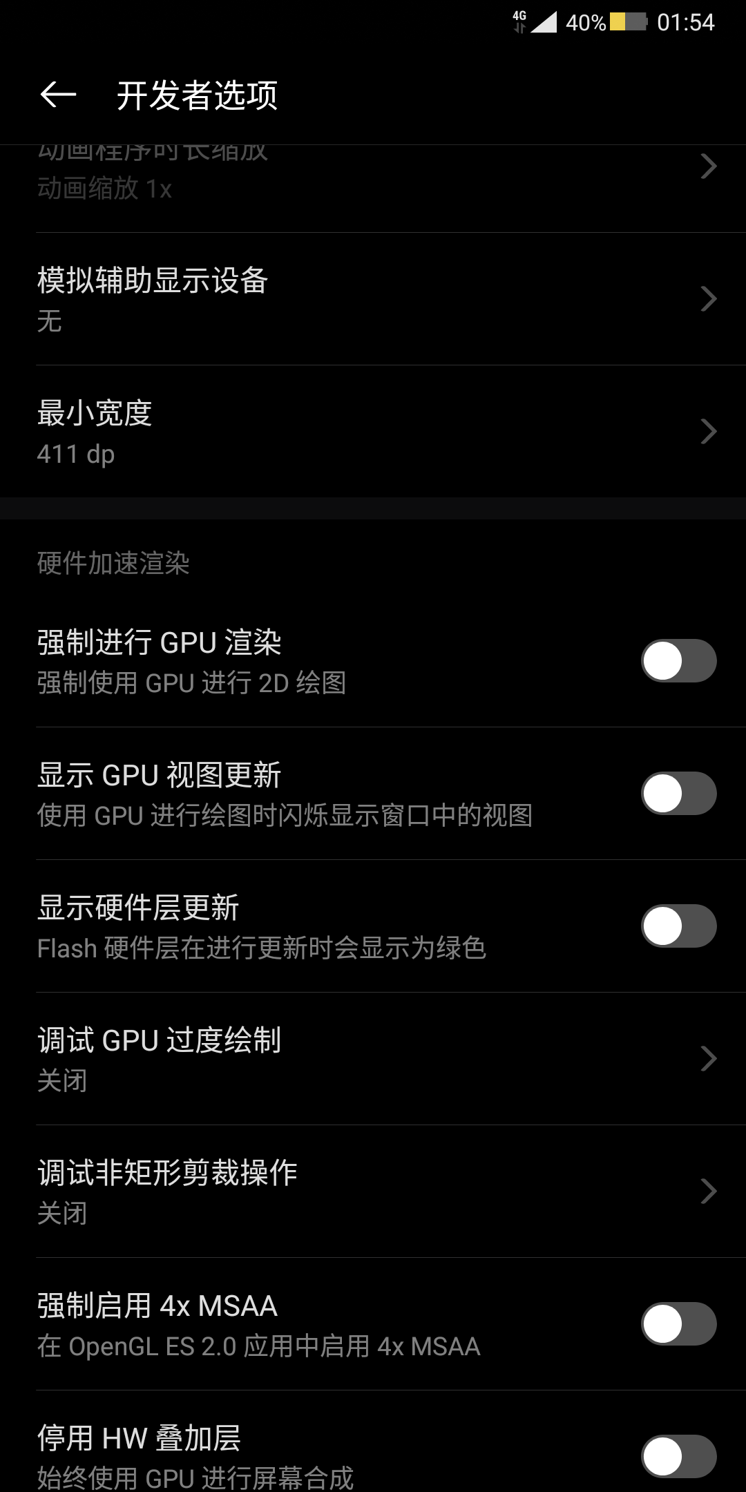 Screenshot_2019-07-15-01-54-07-340_com.android.se.png