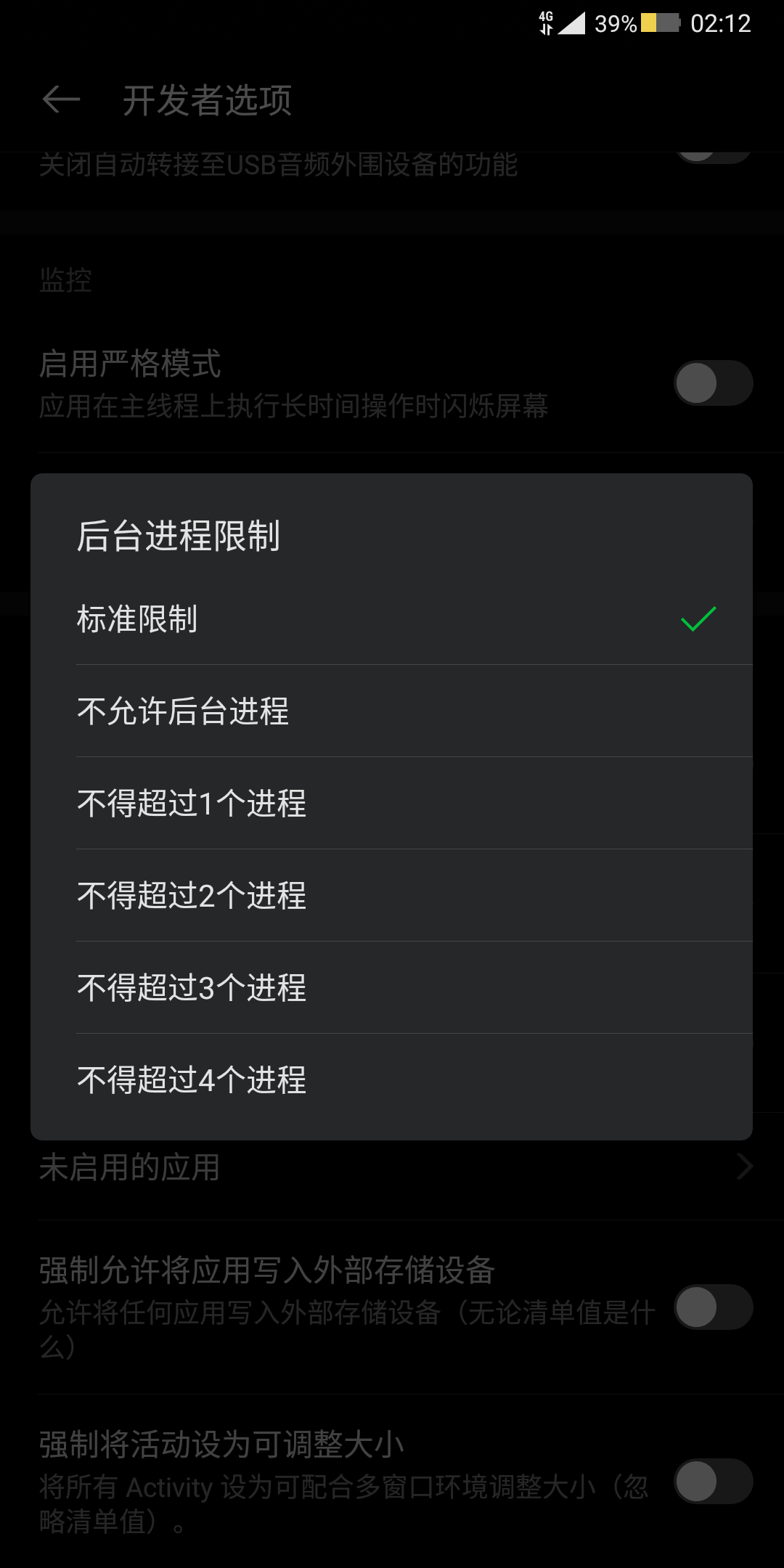 Screenshot_2019-07-15-02-12-38-808_com.android.se.png