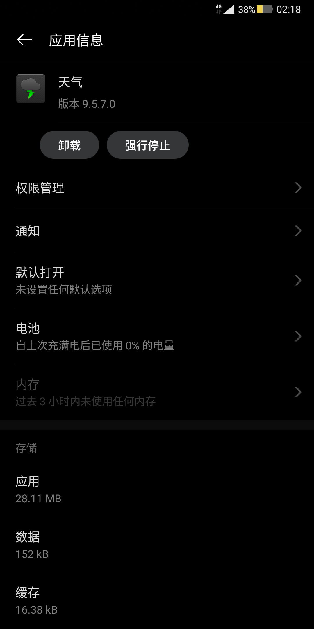 Screenshot_2019-07-15-02-18-06-485_com.android.se.png