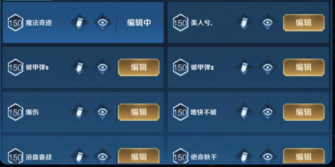 2c7fb8fa-9883-49c4-b55a-479873e54009.jpeg