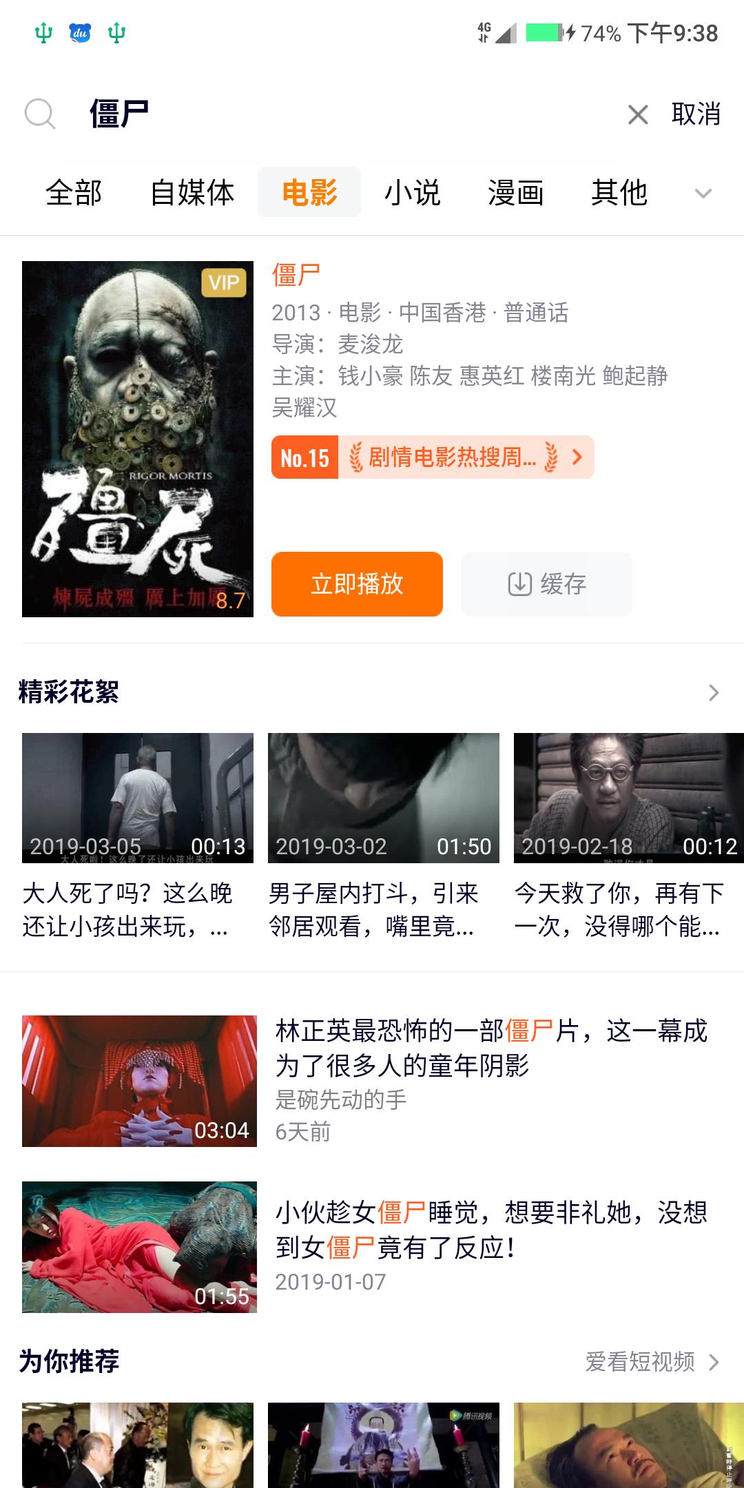 Screenshot_2019-08-17-21-38-29-911_com.tencent.qq.png