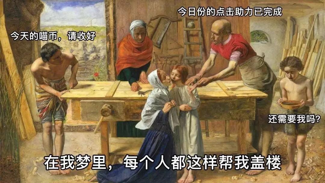 盖楼_看图王.web.jpg