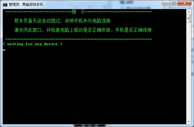 QQ浏览器截图20200315134836.png