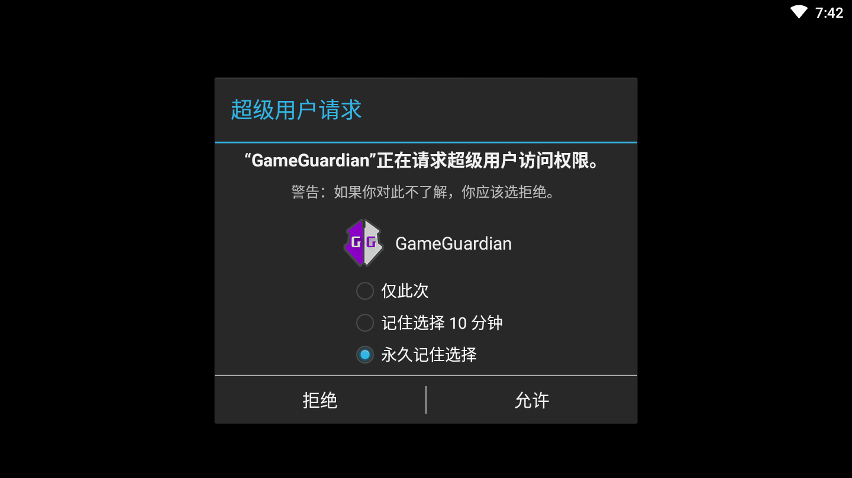 QQ截图20201121194228.png