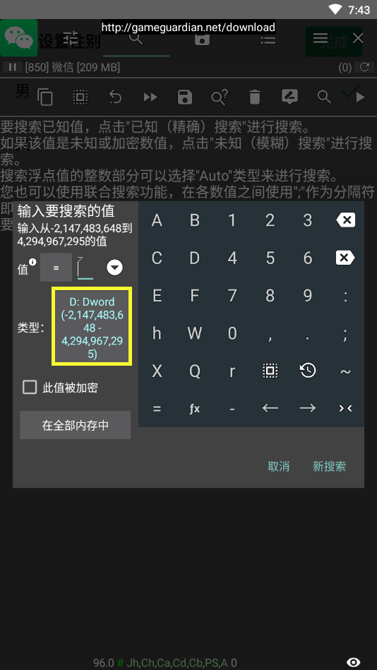 QQ截图20201121194359.png