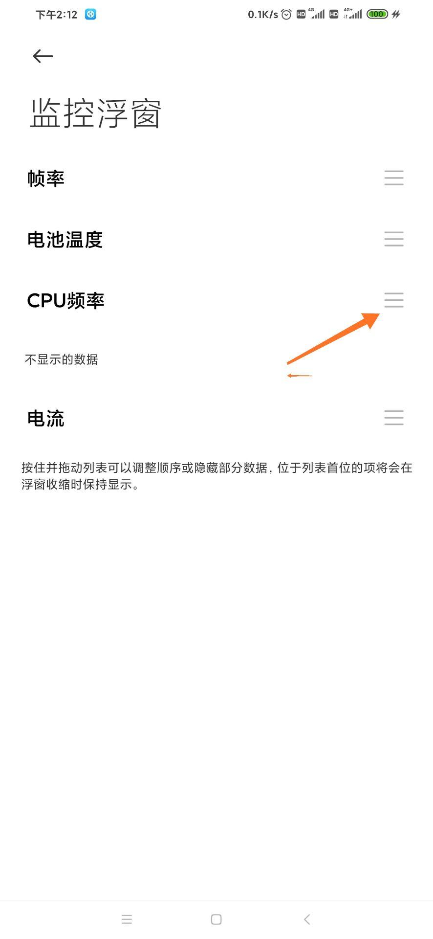QQ图片20201203200913.jpg