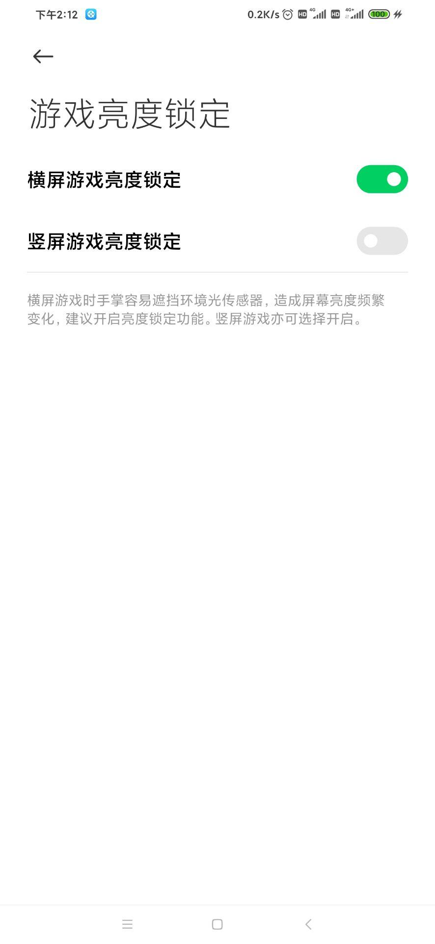 QQ图片20201203200934.jpg